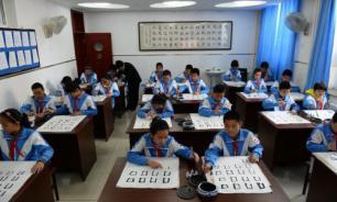 В Китае мать отказалась от сына из-за полученного им низкого балла на экзамене