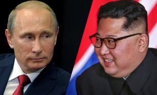 Ким Чен Ын посетит Владивосток для участия в саммите с Путиным