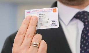 В РПЦ не поддержали идею внедрения электронных паспортов