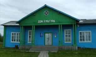 Федеральный бюджет профинансирует стройку сельских домов культуры