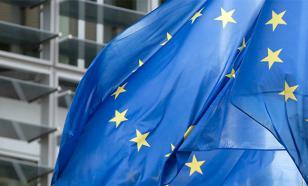 Голландия состояла в ЕС вхолостую