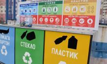 Площадки для раздельного сбора мусора в Подмосковье обозначили на онлайн-карте