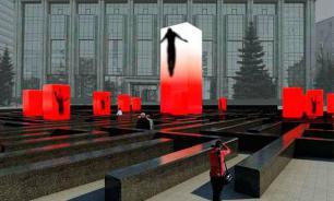 Жюри определило финалистов конкурса памятника жертвам политических репрессий