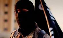 """ИГИЛ предупредило мусульман о """"взрывах, таранах и резне"""" в Москве"""