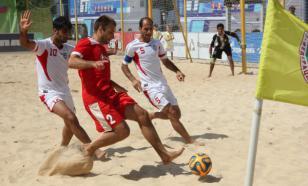 Москва может принять чемпионат мира по пляжному футболу