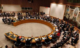 """""""СБ ООН превращается в клуб стран, сытых по горло американской политикой"""""""
