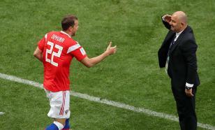 Дзюба остается капитаном сборной России по футболу