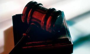 Начался суд над учительницей, избившей первоклассницу за рисунки