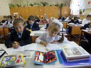МВФ Киеву: школам - нет, войне - да
