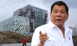 Прощай, Гаага! Филиппины выйдут из МУС вслед за Россией