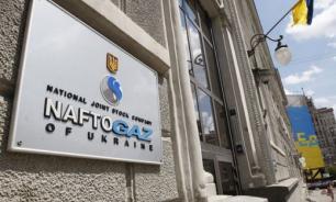 В Нафтогазе посоветовали готовиться к прекращению транзита газа из РФ