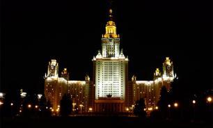 МГУ вошел в тройку лучших университетов