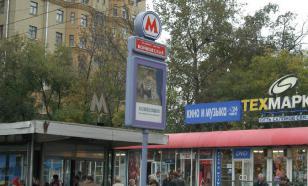 Квартиры в домах у метро стоят на 20% дороже