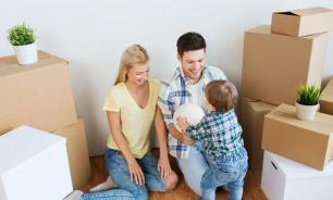 Поддержка молодых семей при выплате ипотеки