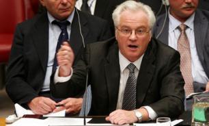 Виталий Чуркин: Россия рассчитывает на участие своих экспертов в составе комиссии по химоружию в Сирии