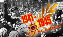 Как немец Иван спасал Россию