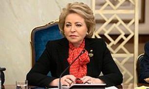 Матвиенко назвала продуктивной завершившуюся сессию Совфеда