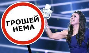 Aftenposten: Украина не готова провести Евровидение-2017