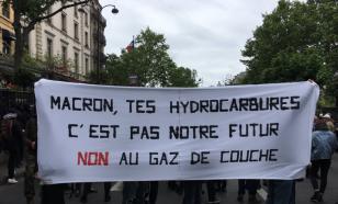 Париж протестует: акция против победы Макрона собрала тысячи человек