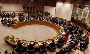 Провокации в СБ ООН начнутся с 1 января