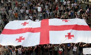 В Грузии прошли марши националистов. ВИДЕО