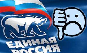 """СМИ: рейтинг """"Единой России"""" пробил политическое дно"""