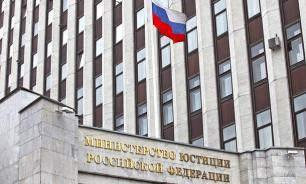 """Россия не будет выплачивать """"Укрнафте"""" компенсацию за крымские заправки"""