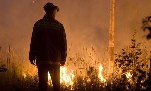 Депутат ГД предложил выделить следователей по лесным пожарам
