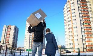Право на жилье: льготы от государства