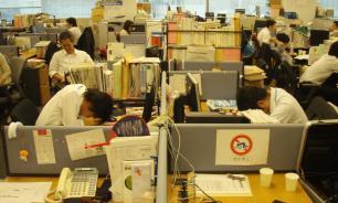 Лучшие традиции перерыва в работе: учимся у заграницы
