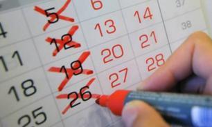 Врачи негативно отнеслись к идее 4-дневной рабочей недели