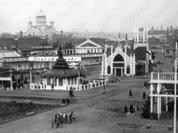 Российские выставки сто и двести лет назад