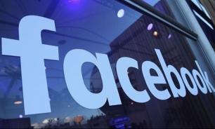 WSJ: пользователи Facebook торгуют оружием через сторонние сервисы