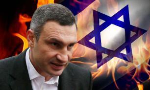 Мэр Киева Кличко рассказал о сожжении израильского флага в Бабьем Яре