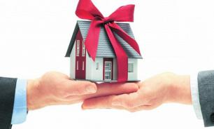Договор дарения квартиры близкому родственнику