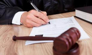Суд Череповца оценил оскорбление главы и мэра города в 30 тыс, рублей