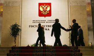 В Госдуме уточнили порядок лишения мандатов депутатов-прогульщиков