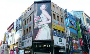 Южная Корея: шопинг в Сеуле