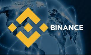 Анализ цены Binance Coin: очередной позитивный тренд для альткоинов
