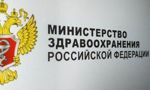 """Спустя 33 года минздрав добавит рак в """"болезни Чернобыля"""""""