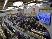 Не отчитавшихся о доходах депутатов лишат мандатов