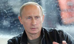 Президент России проведет пресс-конференцию в Москве