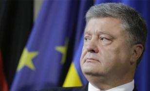 Депутаты Рады готовят законопроект об импичменте Порошенко