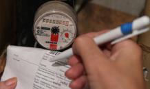 Долги по ЖКХ: чем грозит неуплата коммунальных платежей