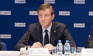 """В """"Единой России"""" назвали закономерной отставку губернатора Севастополя"""