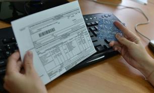 За что платим: услуги ЖКХ по закону и причины роста цен