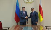 ЛНР и Южная Осетия установили дипломатические отношения
