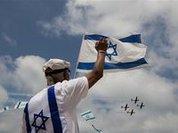 """Израиль борется с внутренними """"врагами"""""""