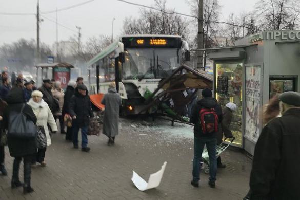ДТП с автобусами: почему профессионал за рулем опасен