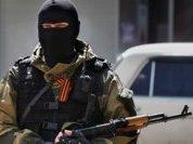 В ДНР информацию о наступлении ополчения под  Широкино назвали провокацией